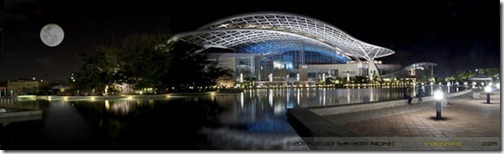 San Juan Convention Center - Foto Nocturna